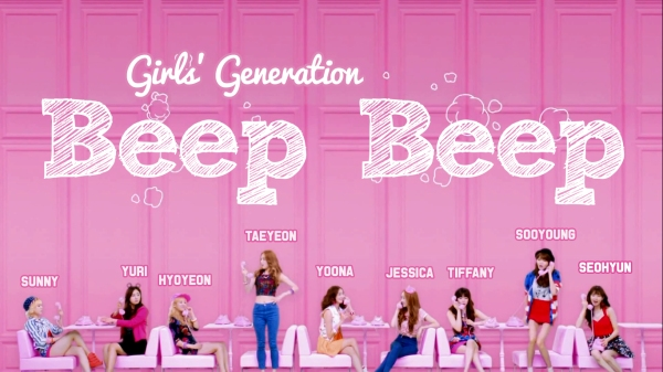 snsd beep beep wallpaper with name