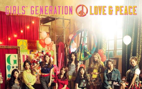 snsd love and peace cover album