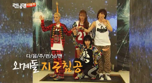 running man with 2ne1