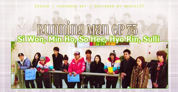 running man episode 75