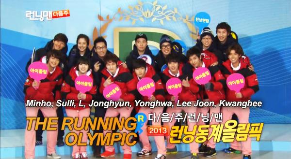 running man ep 129 olympic 2013