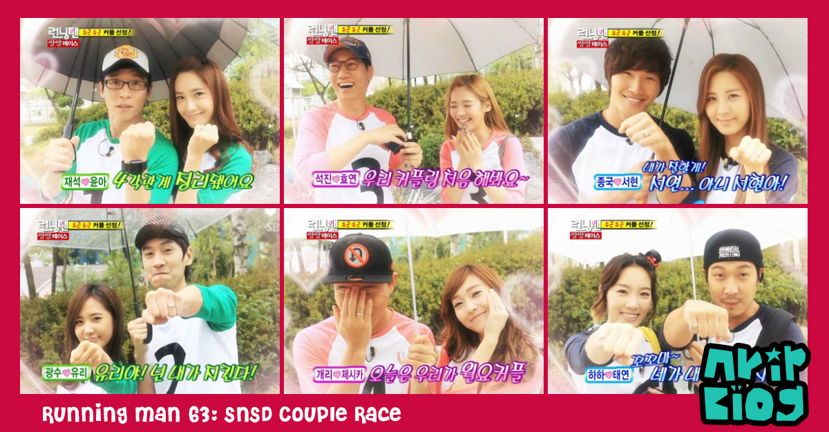 Image of: Dramabeans Running Man Snsd Couple Race Arip Yeuh Daftar Episode Running Man Bertabur Idol Arip Yeuh