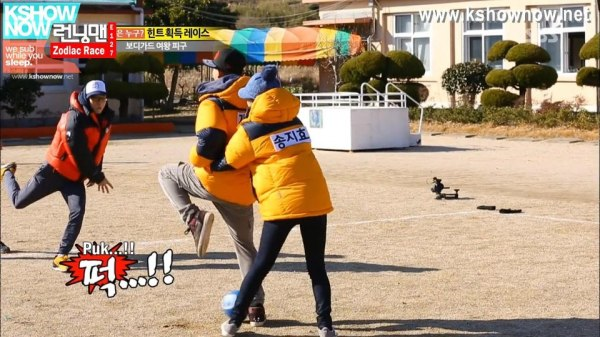 running man dodgeball