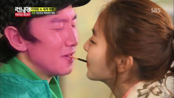running man pepero kiss game kwangsoo uee