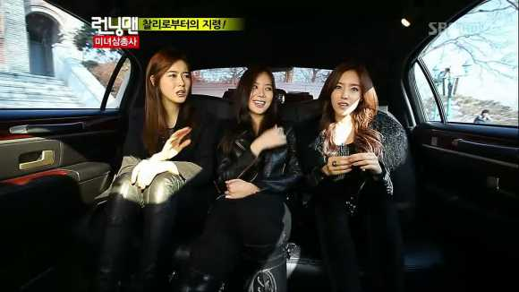 running man 80 charlie's angel