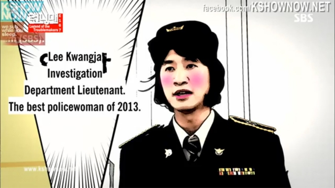 running man 167 lee kwangja