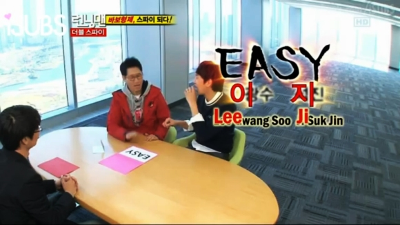 running man 68 easy brother