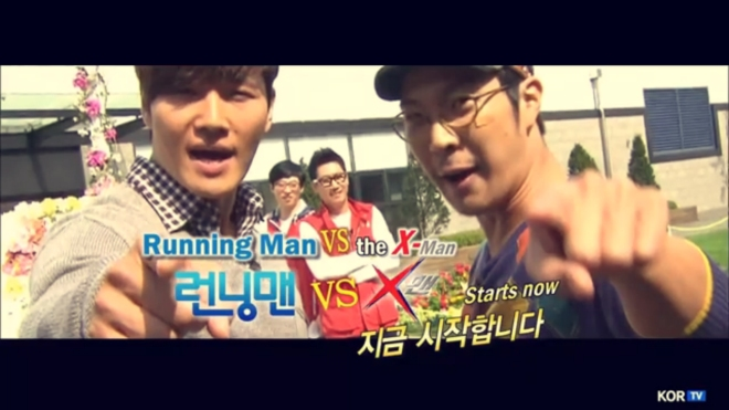 running man vs x-man 114