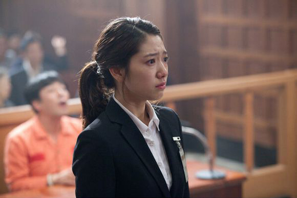 miracle in cell no 7 park shin hye