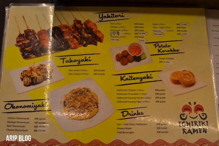 menu ichiriki ramen 1