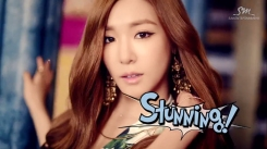 tiffany holler snsd