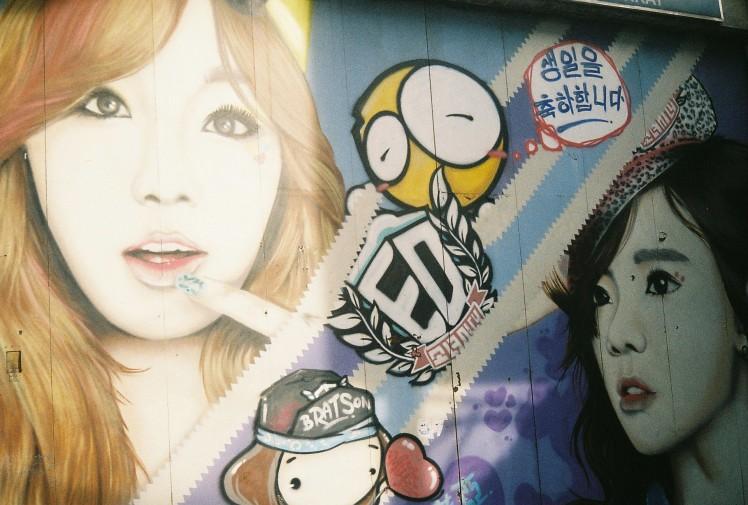 canonet ql17 superia jenaka bandung graffiti