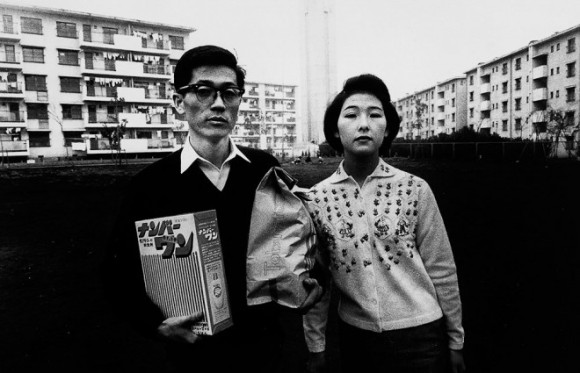 Daido Moriyama Japan TheatrePhoto Album 1968