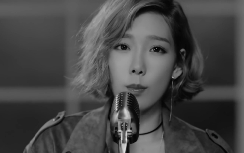 taeyeon rain screenshot
