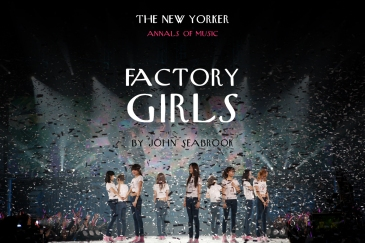 factory girls snsd the new yorker