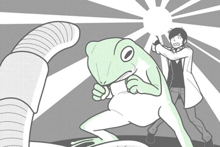 super-frog-save-tokyo.jpg.jpeg