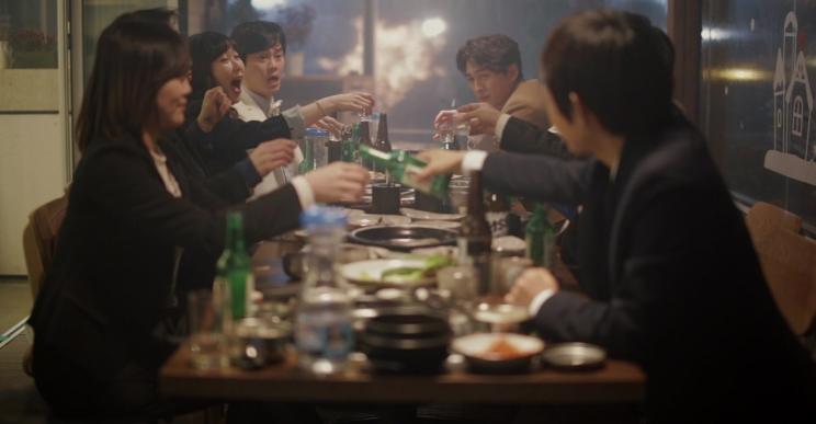 purpose of reunion screencap korean dinner